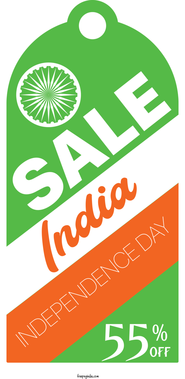 Transparent Indian Independence Day Logo Font Green For Independence Day Sale for Indian Independence Day