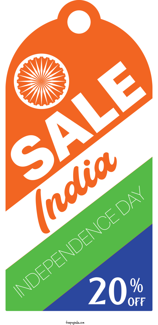Transparent Indian Independence Day Logo Font Text For Independence Day Sale for Indian Independence Day