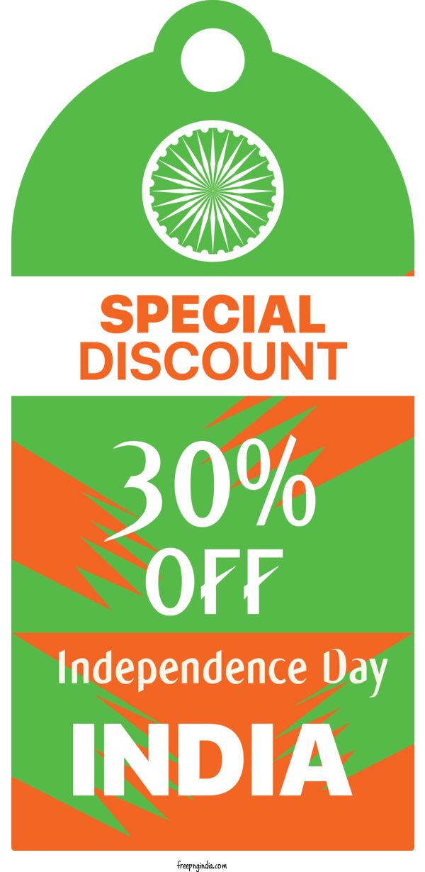 Transparent Indian Independence Day Logo Font Label.m For Independence Day Sale for Indian Independence Day