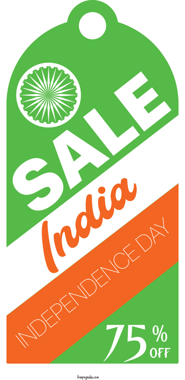 Transparent Indian Independence Day Logo Font Line For Independence Day Sale for Indian Independence Day